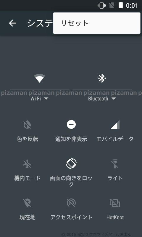 f:id:piza-man:20161118194810j:plain
