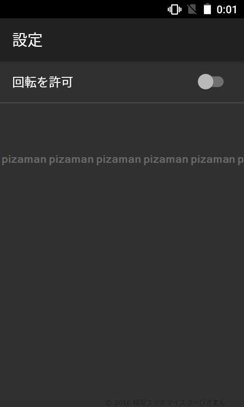 f:id:piza-man:20161125150945j:plain