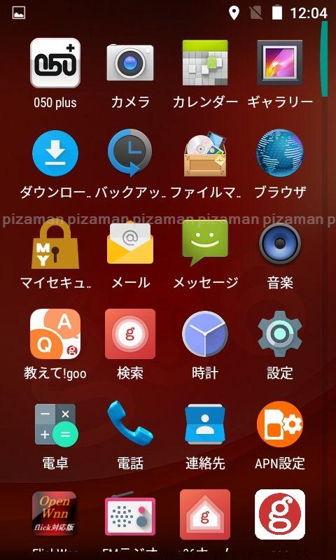 f:id:piza-man:20161125150947j:plain