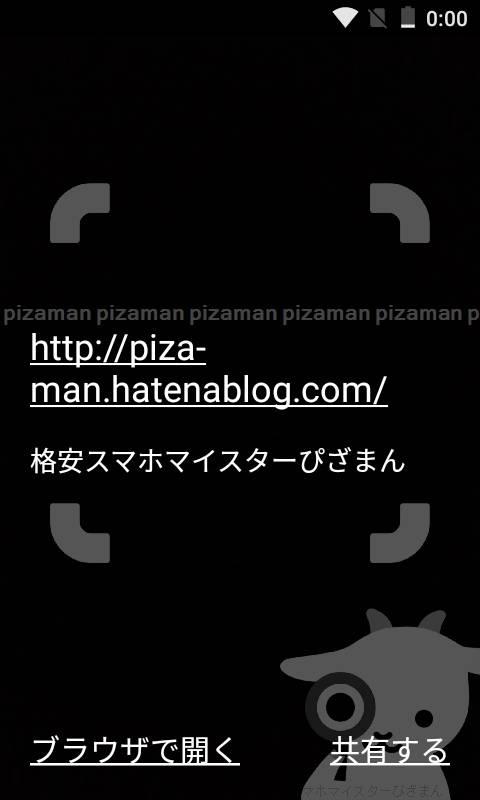 f:id:piza-man:20161129144123j:plain