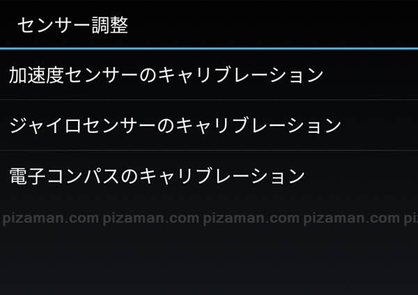 f:id:piza-man:20170226151003j:plain