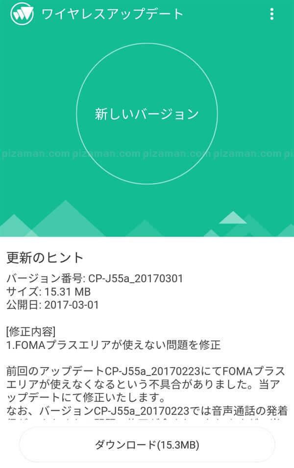 f:id:piza-man:20170303214320j:plain