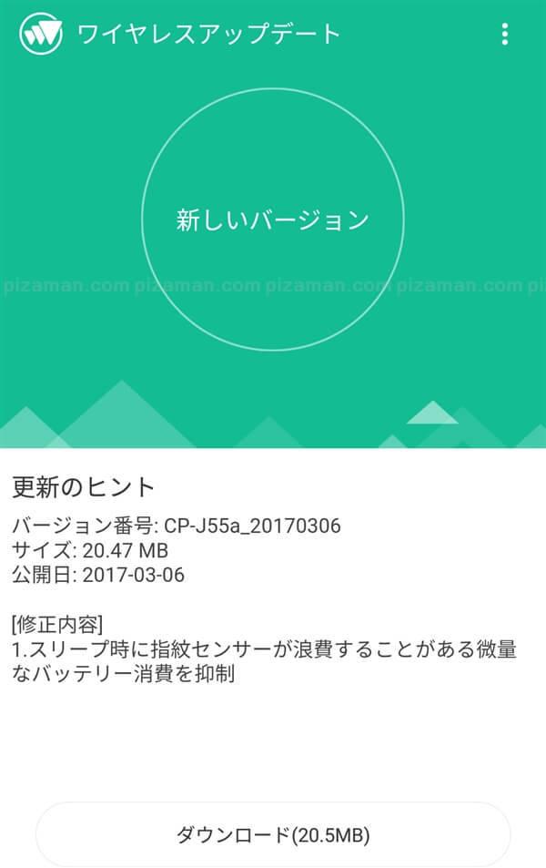 f:id:piza-man:20170314134627j:plain