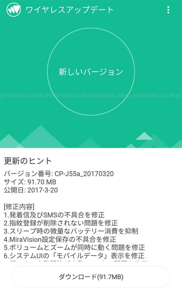 f:id:piza-man:20170322152616j:plain
