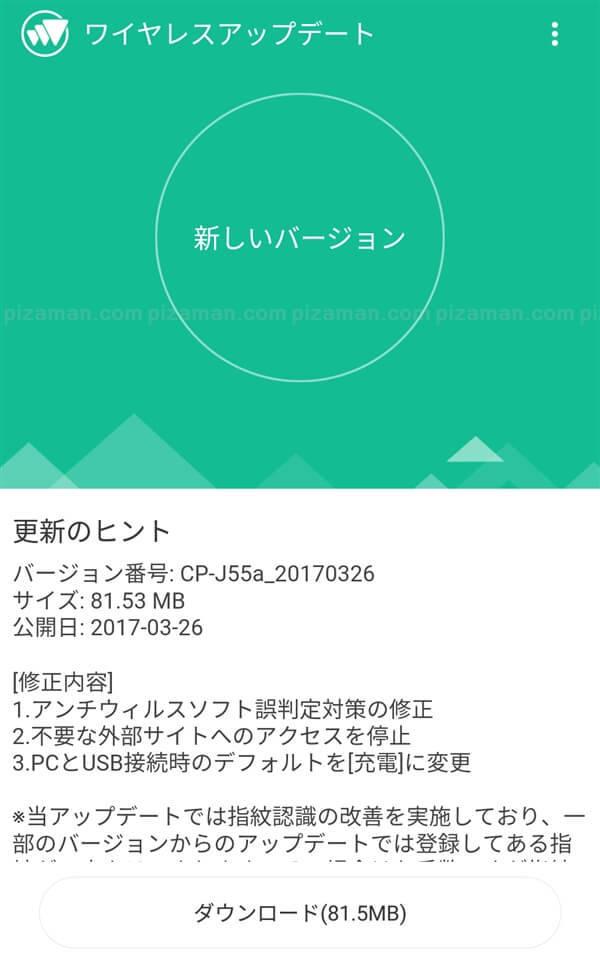 f:id:piza-man:20170331172257j:plain