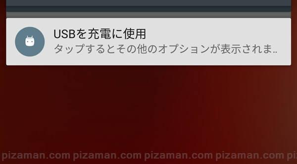 f:id:piza-man:20170331172633j:plain