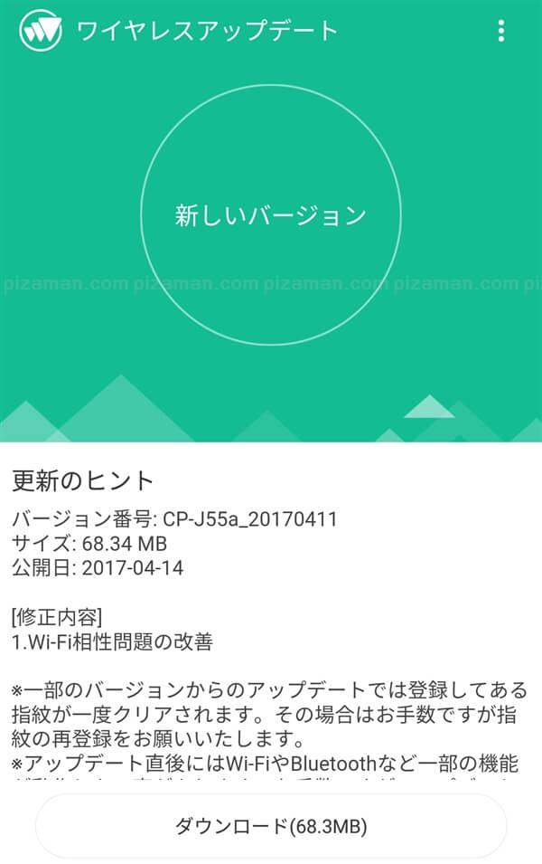 f:id:piza-man:20170417123736j:plain