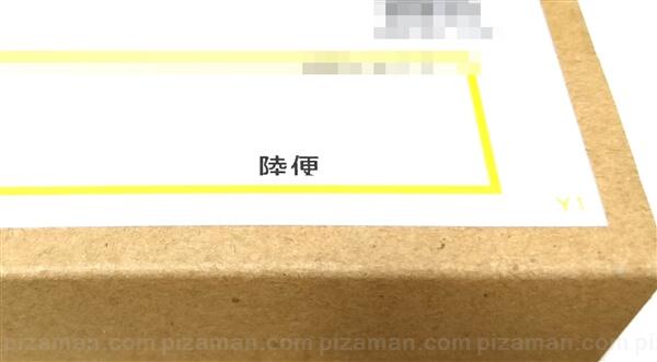 f:id:piza-man:20170618100126j:plain