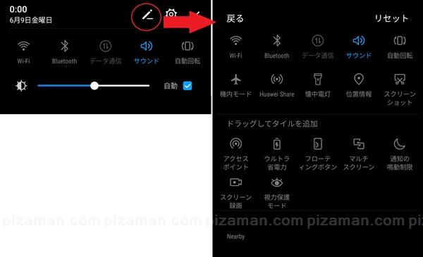 f:id:piza-man:20170620114020j:plain