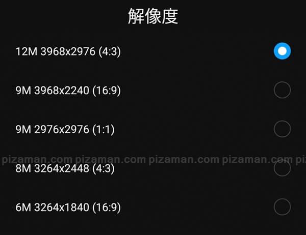 f:id:piza-man:20170620144116j:plain