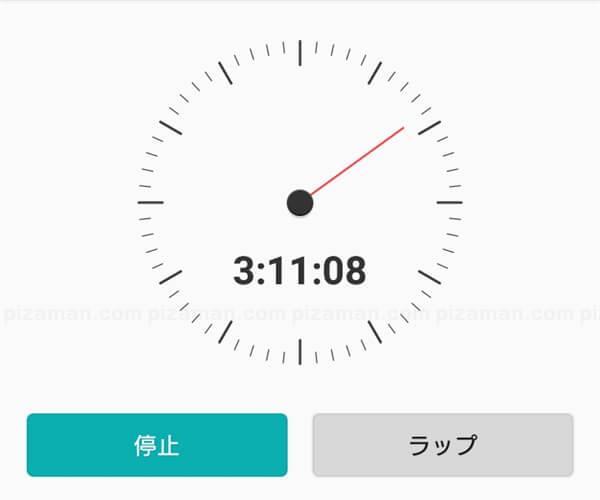 f:id:piza-man:20170914214525j:plain