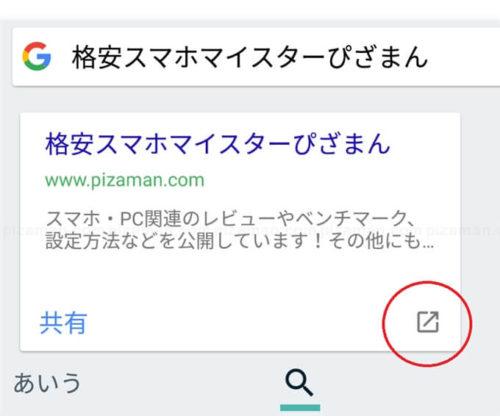 4621508797 日本語入力をGoogle製アプリ「Gboard」に乗り換えたら予想外に快適だった ...