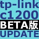 pizamancom-c1200-V2180109-beta