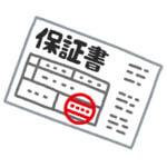 pizamancom-g07pp-manufacturers -warranty