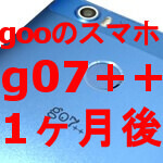 pizamancom-g07pp-one