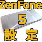 zenfone5-ze620kl-five-settings