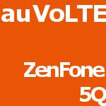 zenfone-5q-update-1404001803045