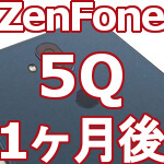 zenfone-5q-zc600kl-one-month