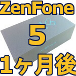 zenfone5-ze620kl-one-month