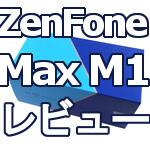 zenfone-max-m1-zb555kl-antutu