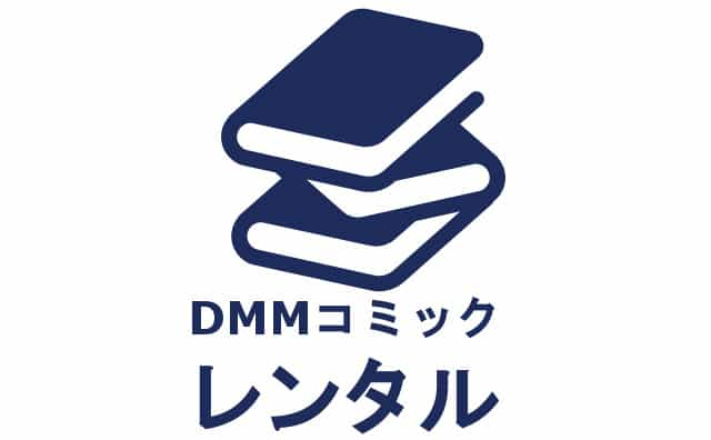 dmm-point-use-comic-rental-ibg