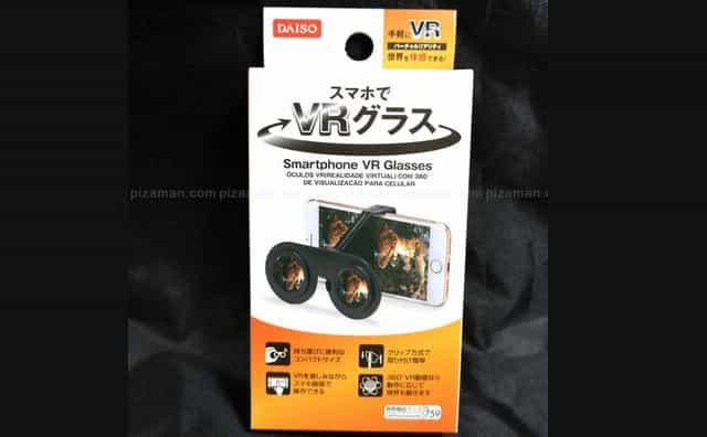 100yen-daiso-vr-glasses-no759-ibg