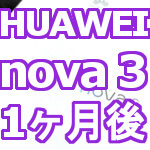 nova3-par-lx9-one-month