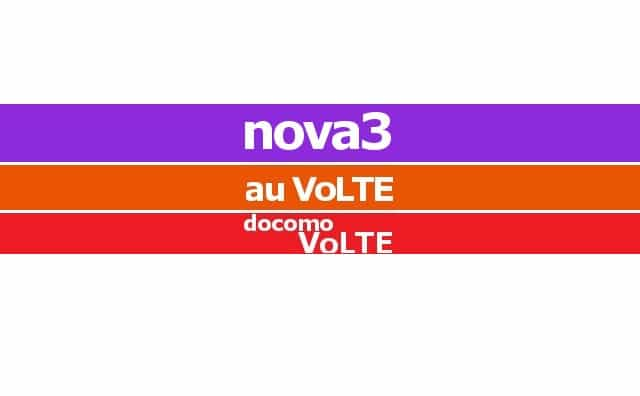 nova3-par-lx9-update-820138-ibg