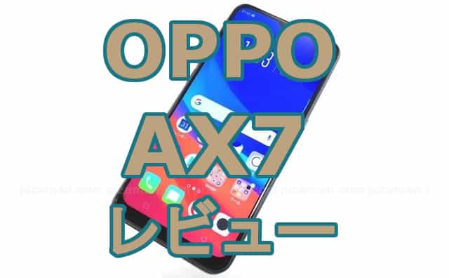 oppo-ax7-cph1903-aututu-ibg