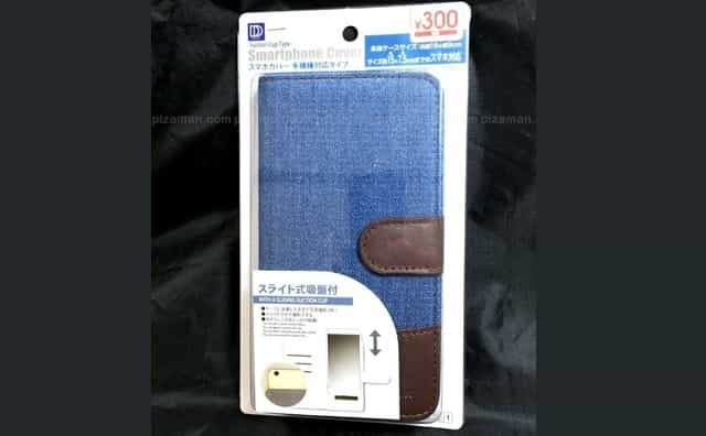 100yen-daiso-suctioncup-phone-cover-300yen-ibg