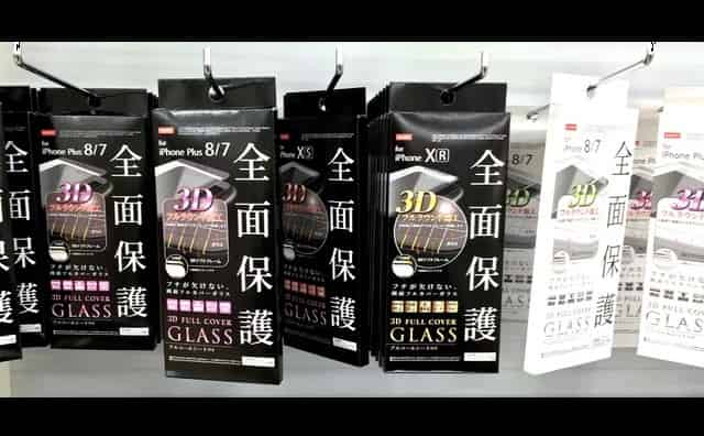 100yen-daiso-iphone-3d-lcd-protective-film-no138