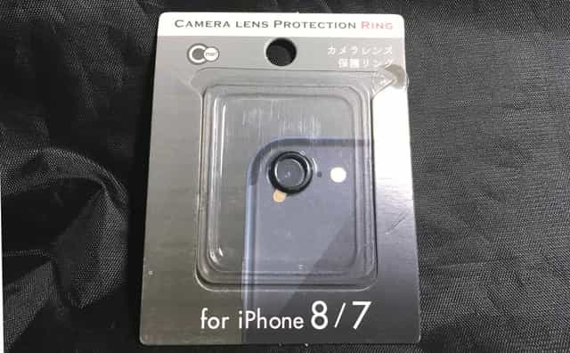 100yen-seria-camera-lens-protection-ring-no1770