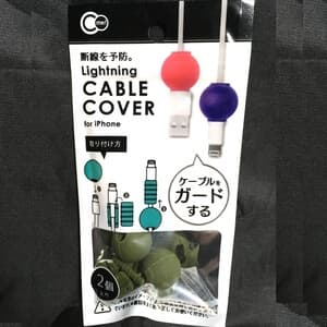 100yen-seria-lightning-cable-cover-no1374