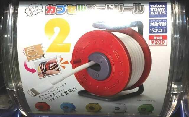 capsule-cord-reel2-gacha-review