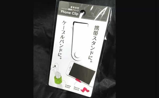 100yen-seria-silicone-clip-no917
