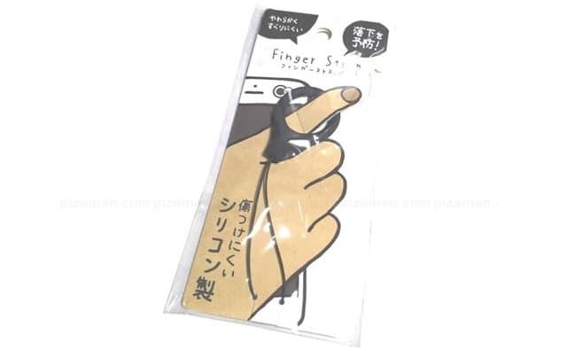 100yen-cando-finger-strap-no1735-ibg
