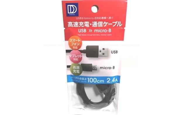 100yen-daiso-100cm-micro-b-no11-ibg