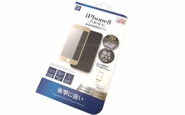 100yen-daiso-iphone8-full-surface-glass-film-ibg