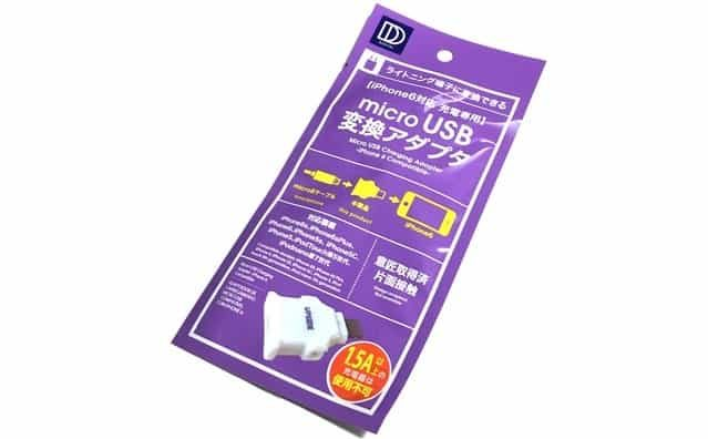 100yen-daiso-lightning-cv-adapter-no58