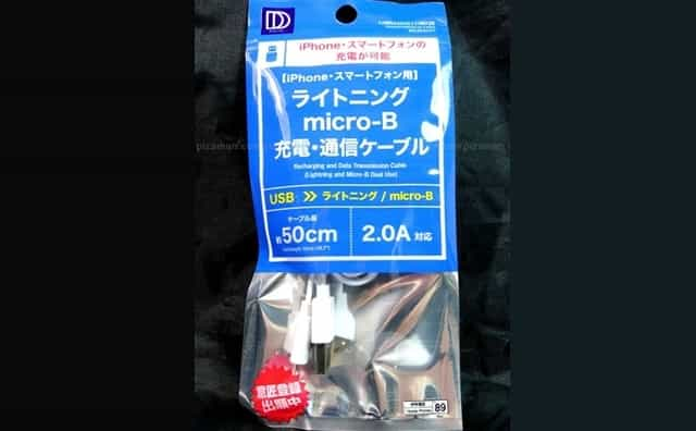 100yen-daiso-lightning-micro-b-2a-ibg