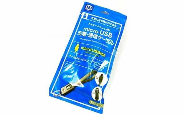100yen-daiso-microusb-strap-ibg