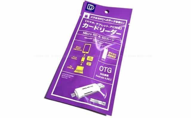 100yen-daiso-ogt-microsd-reader-no140-ibg