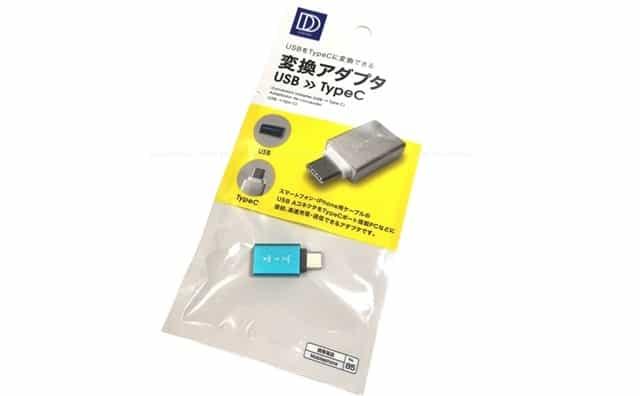 100yen-daiso-otg-typec-adapter-review-ibg