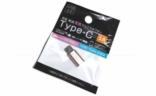 100yen-seria-3a-typec-conversion-adapter-re22-ibg