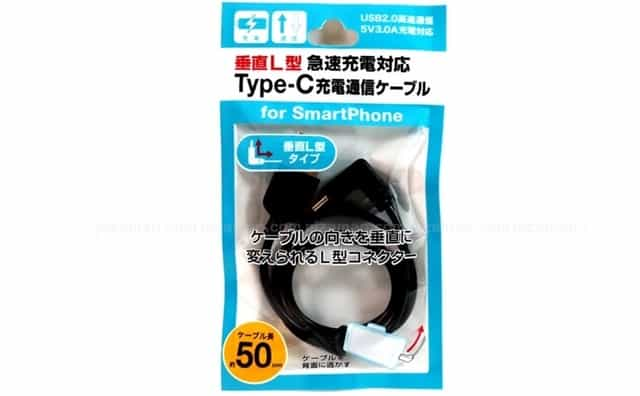 100yen-seria-l-shaped-usb-typec-3a-ibg