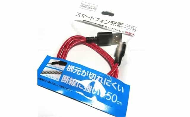 100yen-seria-typeb-charge-only-ibg