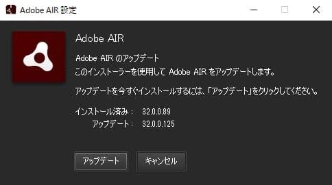 air3200125