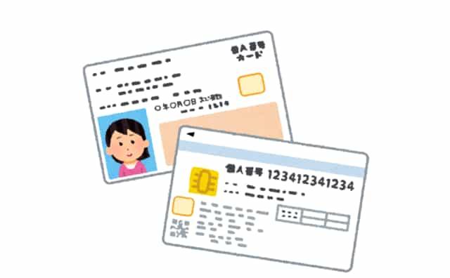 smartphone-mynumber-card-application-ibg